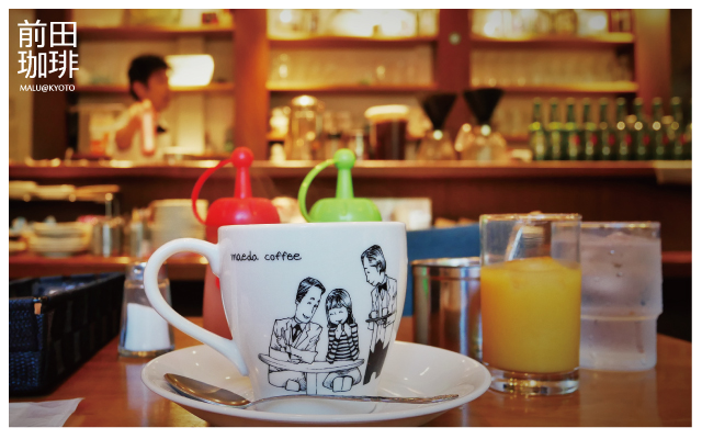 前田咖啡-5