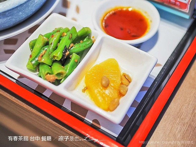 有春茶館 台中 餐廳 18