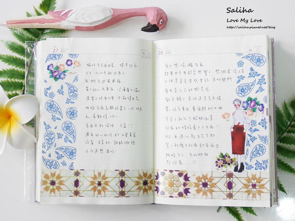 手帳裝飾日記紙膠帶裝飾技巧分享推薦 (12)