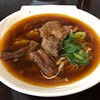 Taiwanese beef noodle at Chef Hung. This is #4 beef shank, tendon and tripe combo #beefnoodle #taiwanesecuisine #goodeats