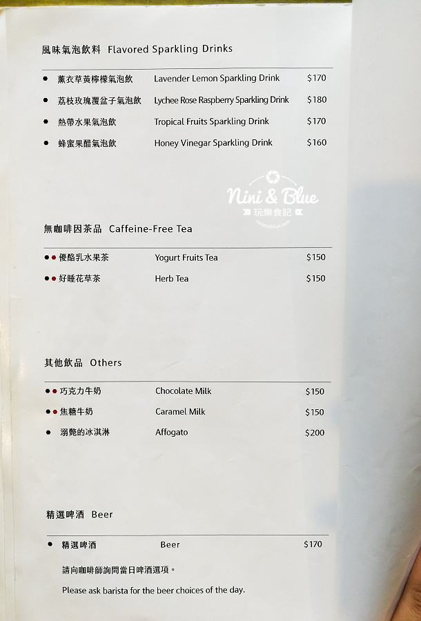 pluto 咖啡 ikea  台中南屯19