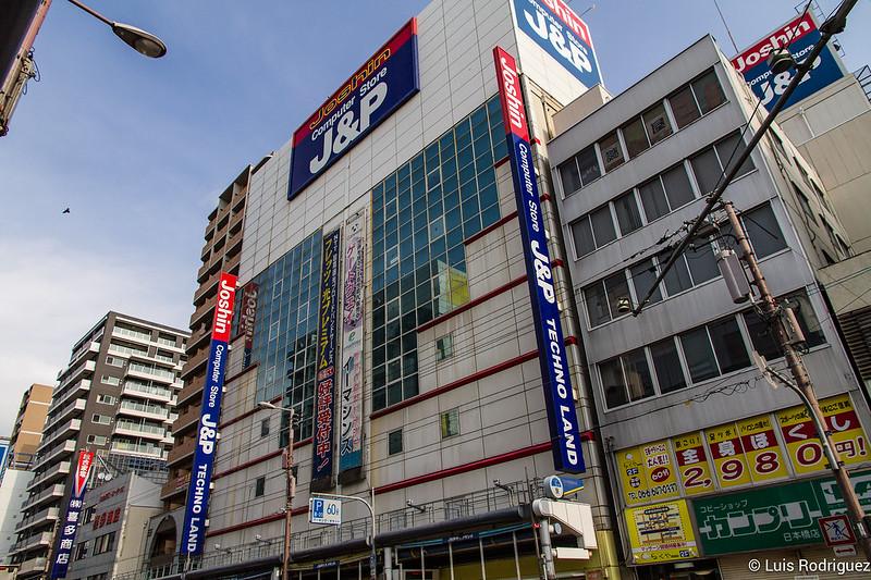 Den-Den-Town-Osaka-2