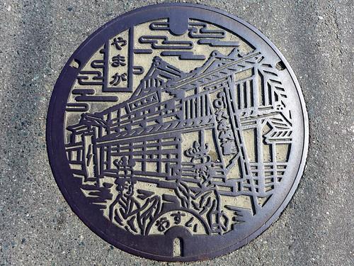 Yamaga Kumamoto, manhole cover 5 (熊本県山鹿市のマンホール5)