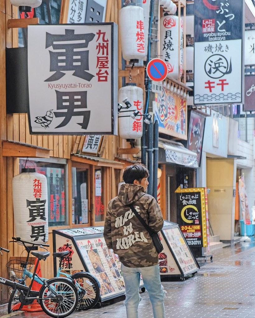 typicalben Osaka