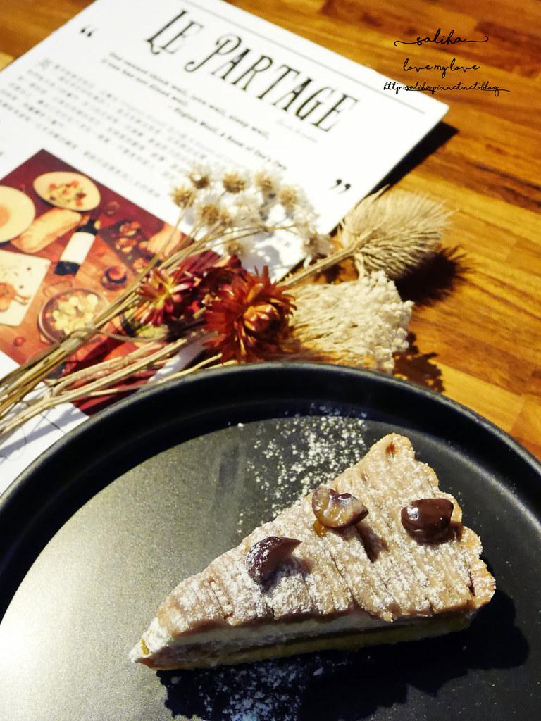 台北大安區信義安和站附近氣氛好美食餐廳推薦Le Partage 樂享小法廚法式料理 (3)