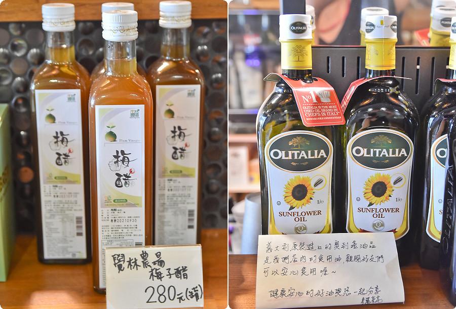 東麗風店 茶花 咖啡 台中咖啡館39