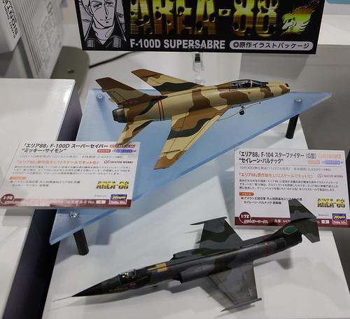 Tokyo Hobby Show 2018_41