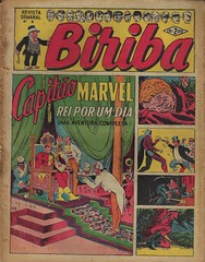 Biriba (Brazil)