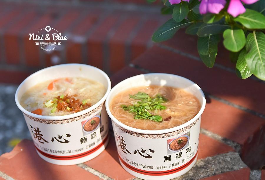 港心麵線糊 伸港 鹿港 彰化美食 高麗菜飯08
