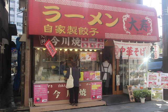 nishiarai-sando010
