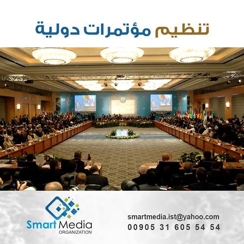 سمارت ميديا اسطنبول لتنظيم الفعاليات والحفلات 2019 31602815768_2ff1d56dcd