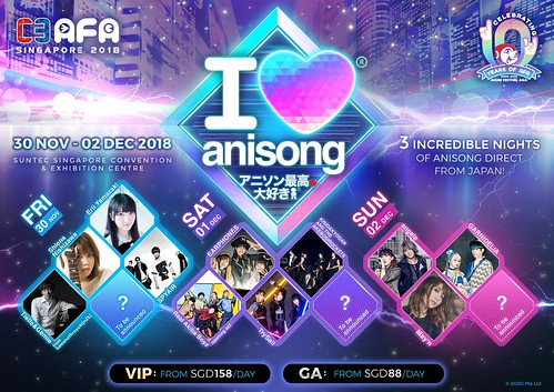 AFASG_Anisong_Phase_2
