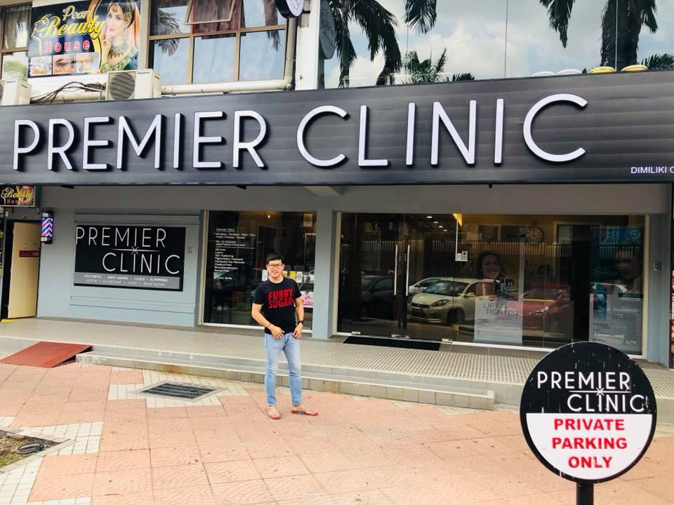 Rawatan Premier Clinic
