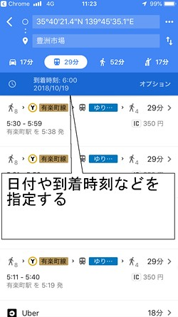toyosuichibabenri007