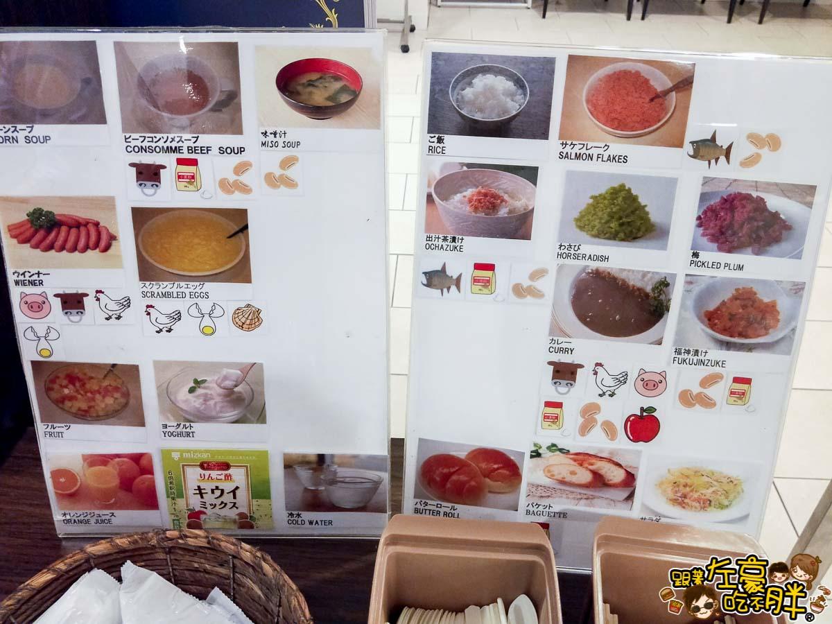 名古屋飯店名鐵INN名古屋錦-42