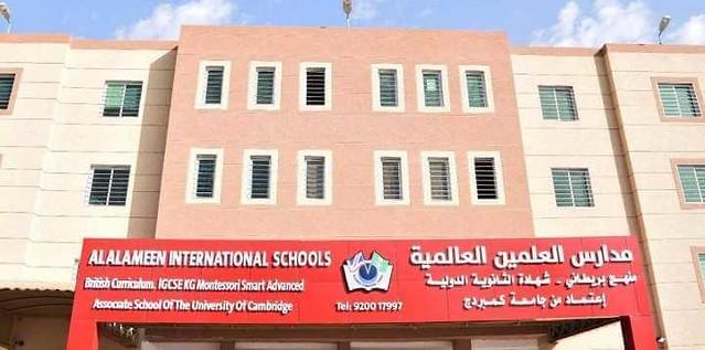 474 List of Best International Schools in Riyadh 13