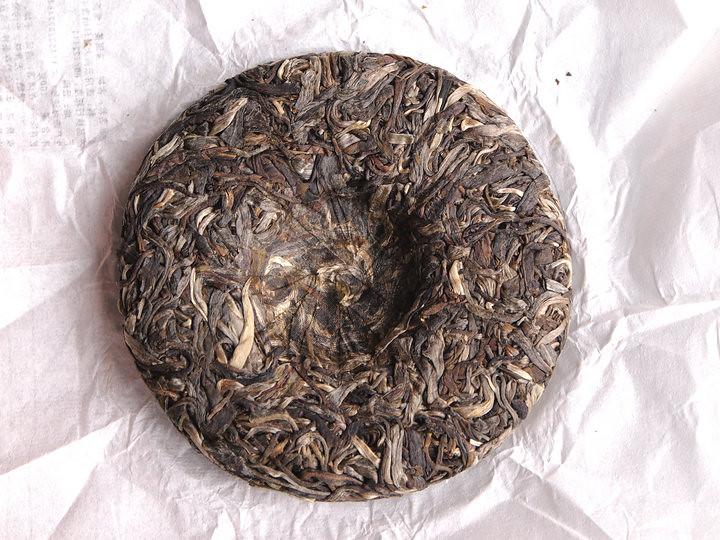 2018 Autumn YE FANG CHA  (WILD TEA ) 100g Cake Puerh Sheng Cha Raw Tea