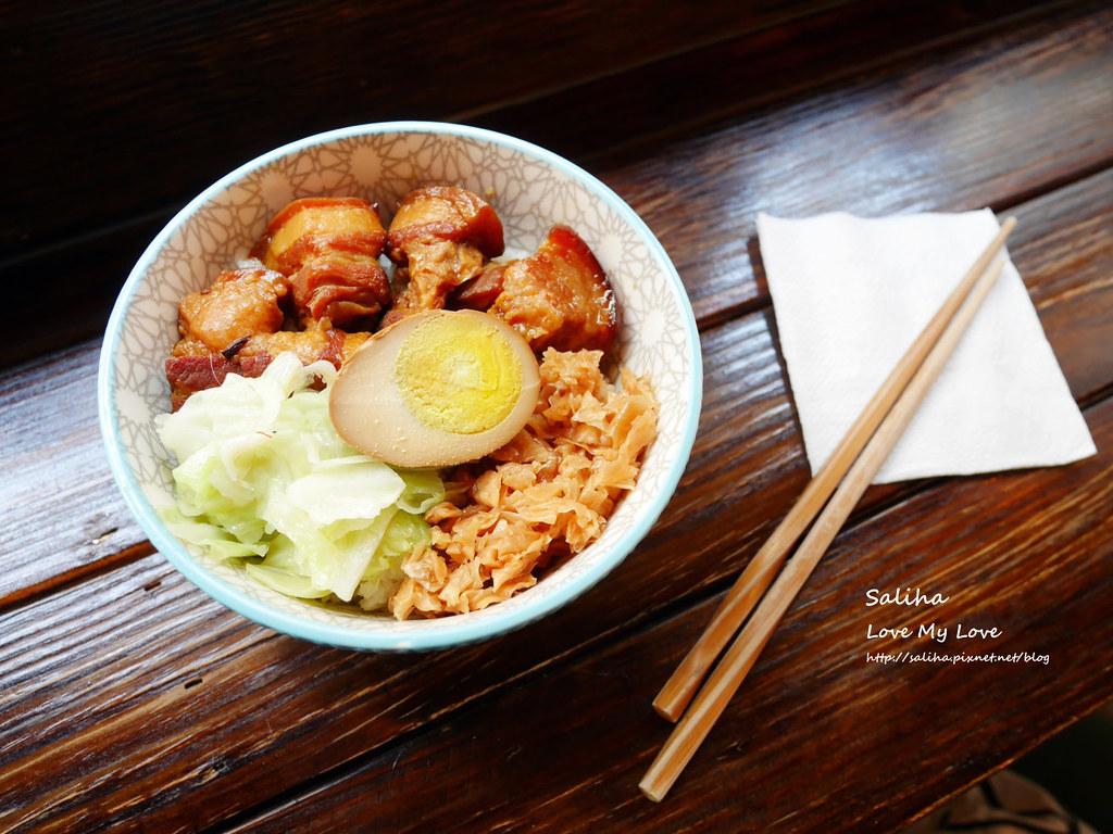 新店小碧潭站附近好吃餐廳美食推薦在家吃飯 (1)