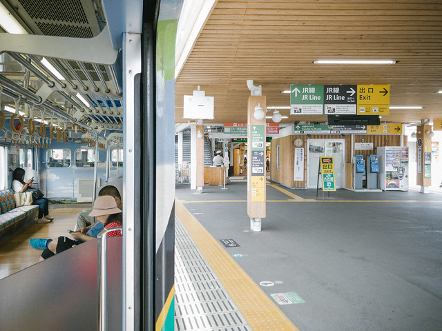 Photo:Otsuki Station By Dick Thomas Johnson