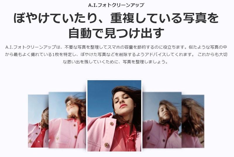 Color OS (9)