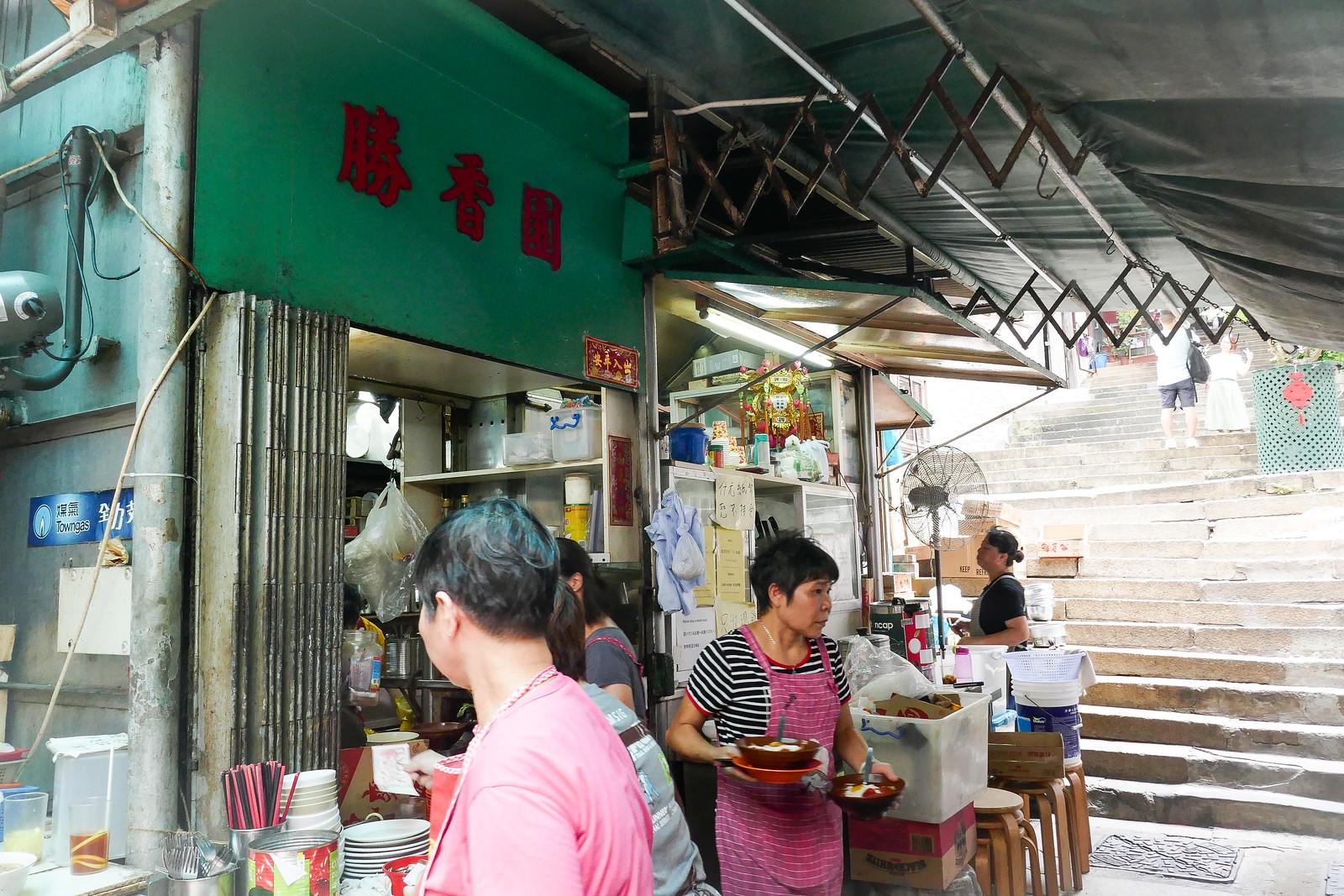Sing Heung Yuen P1120781-11