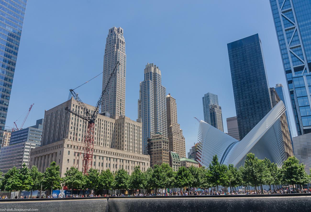 Нью-Йорк_парк 11 сентября-10
