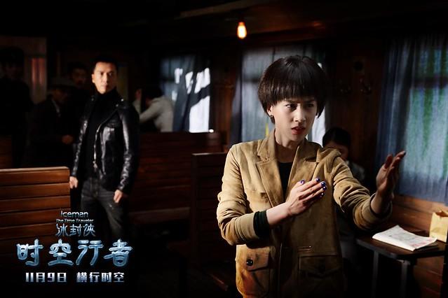 Iceman 2 The Time Traveler Eva Huang