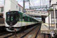 13000 series EMU