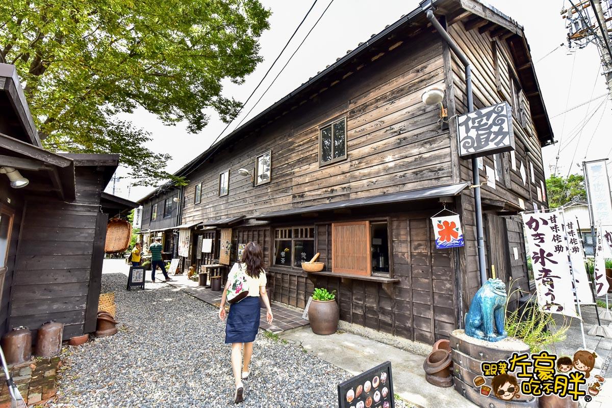 招財貓的故鄉 日本常滑市-36