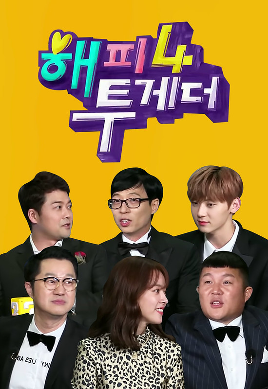 Happy Together 4 (2018)