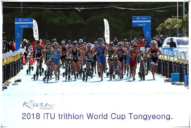 2018 Tongyeong ITU Triathlon World Cup Sponsored by 2XU / KTF시리즈 그랜드 파이널