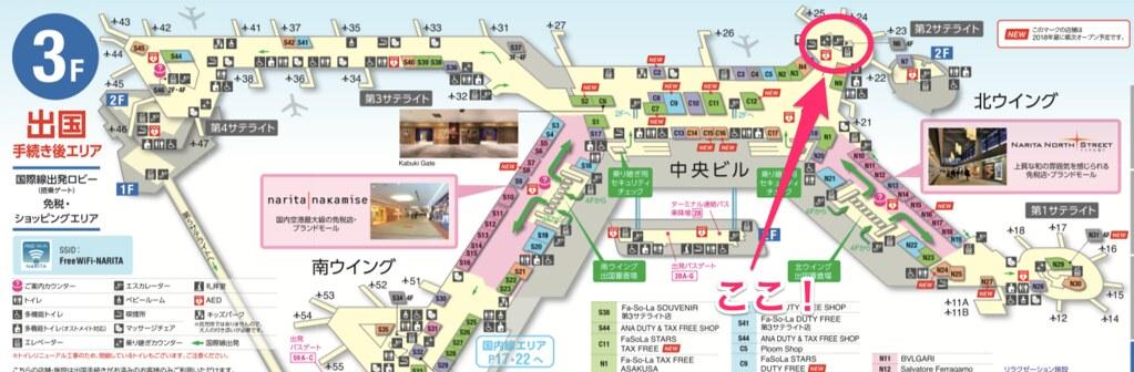 skyclub_map
