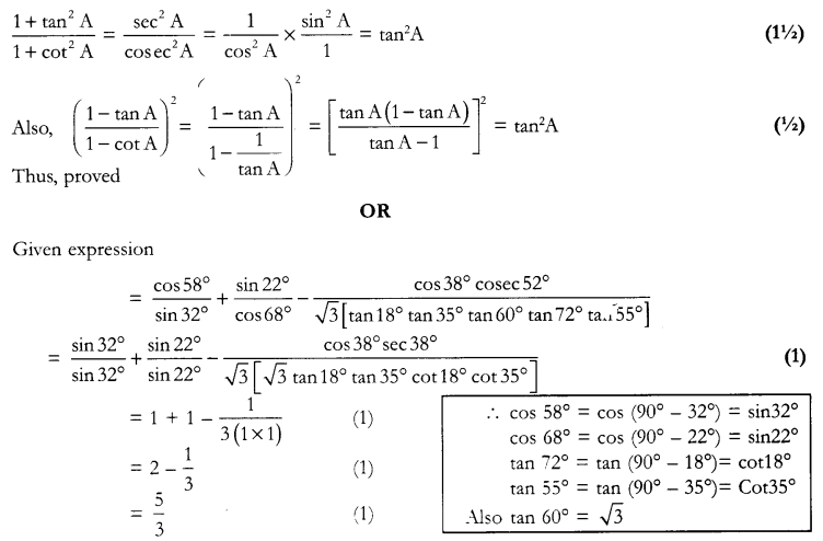 CBSE Sample Papers for Class 10 Maths Paper 12 Q 19.2