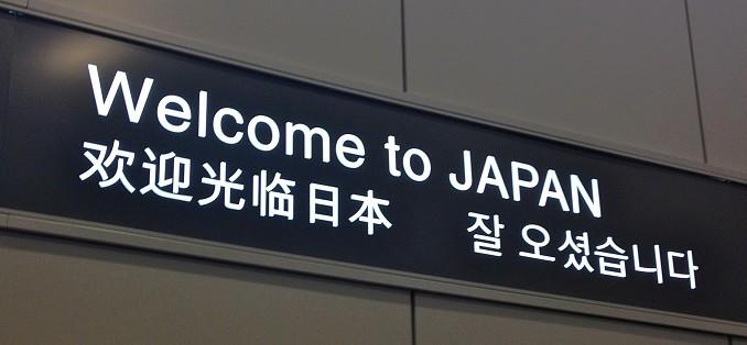 ปี 2563 พบบริษัทในญี่ปุ่น 70.8% ละเมิดกฎหมายมาตรฐานแรงงานต่อผู้ฝึกงานชาวต่างชาติ