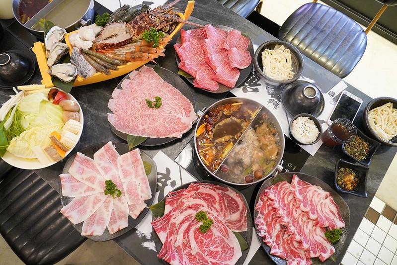 武鶴和牛火鍋