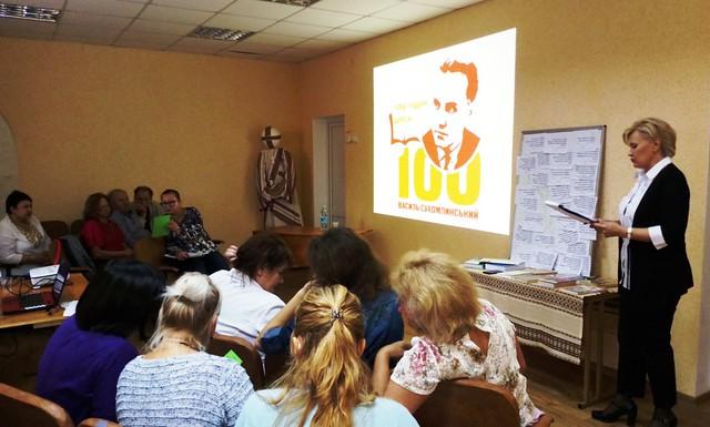 Актуальність ідей В.О. Сухомлинського для Нової української школи