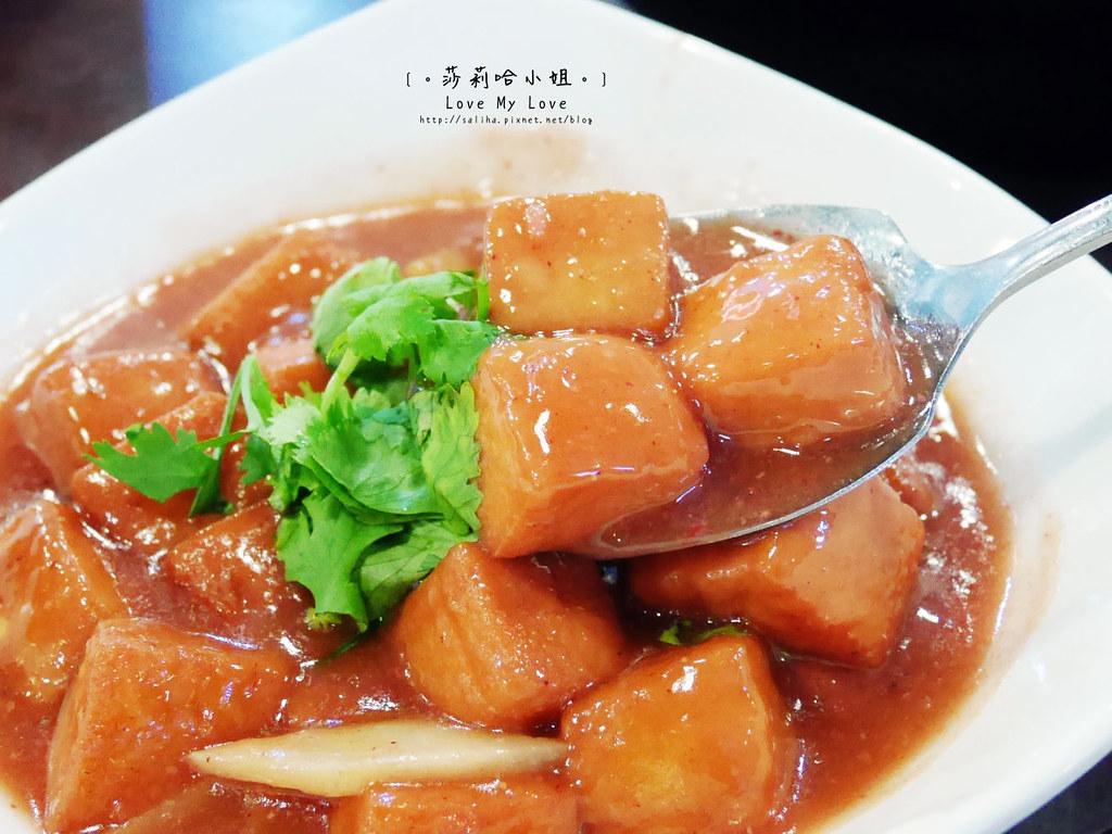 深坑老街大團園素食全素蔬食豆腐餐廳美食推薦 (9)