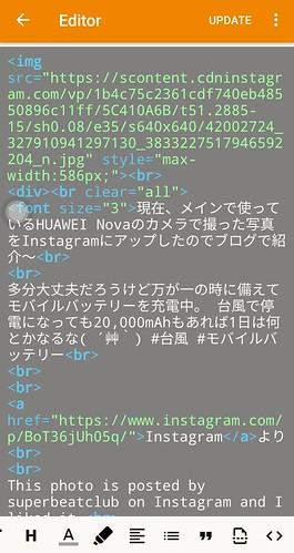 2018-09-30_03-57-32
