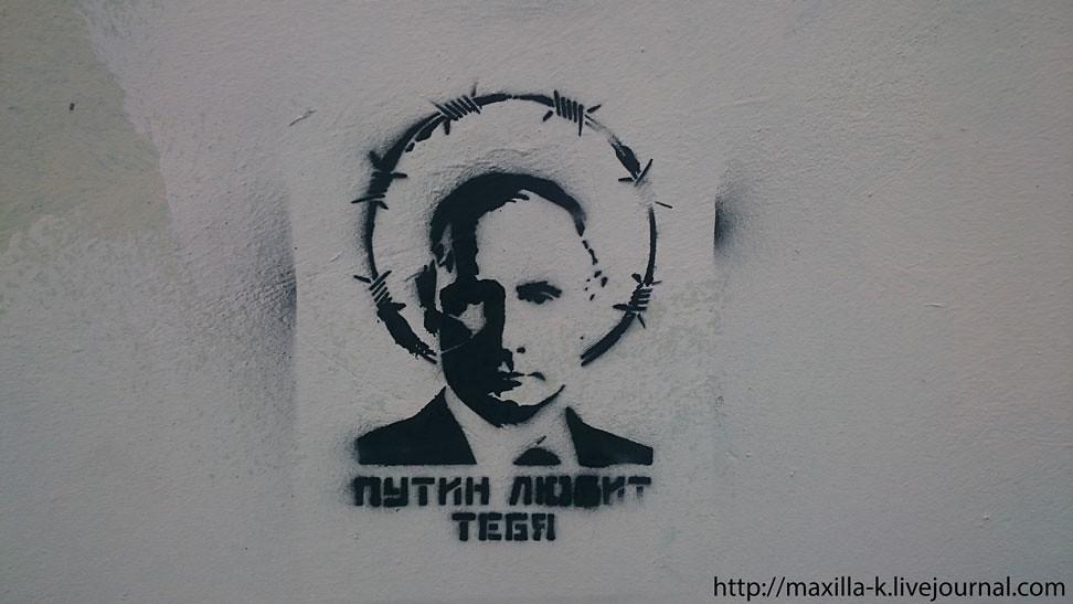 Putin loves you