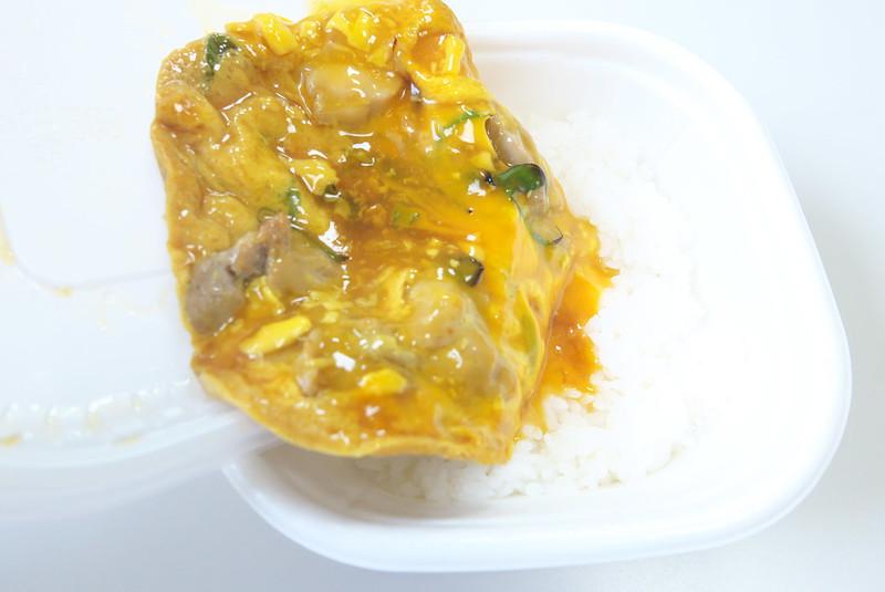 セブンイレブン 親子丼