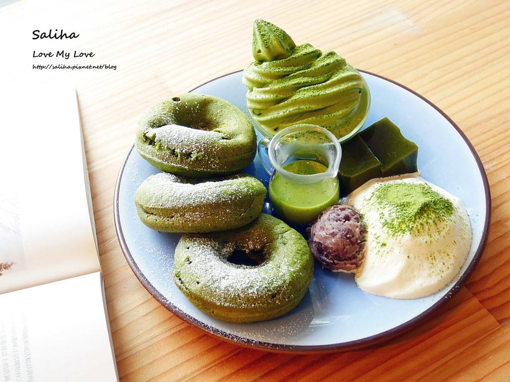 台北公館imperfect cafe抹茶白玉鬆餅 (1)