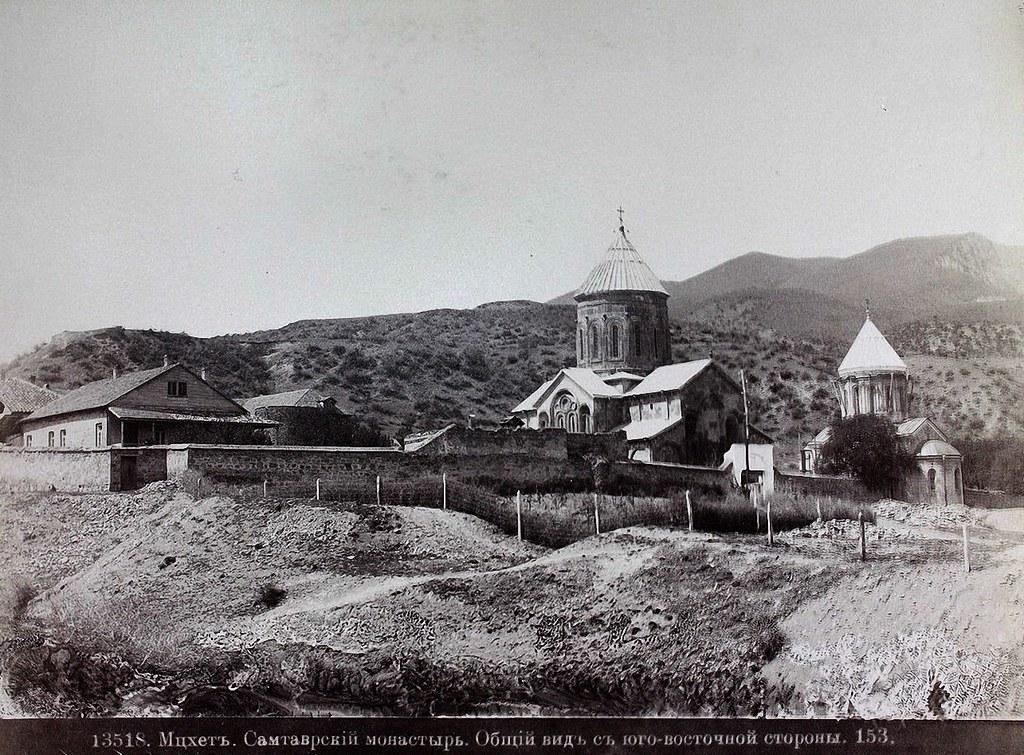 Самтаврский монастырь с юго-восточной стороны