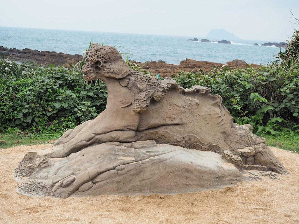 Leopard shaped rock formation