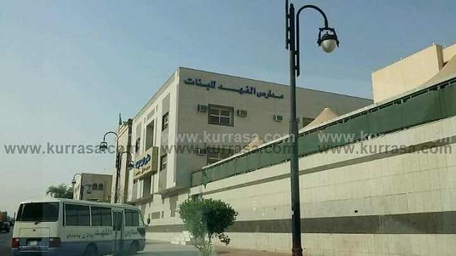 474 List of Best International Schools in Riyadh 30
