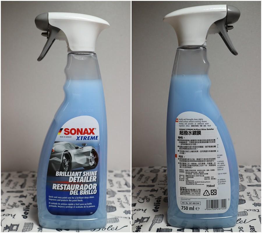 SONAX德國汽車美容保養品  (10)