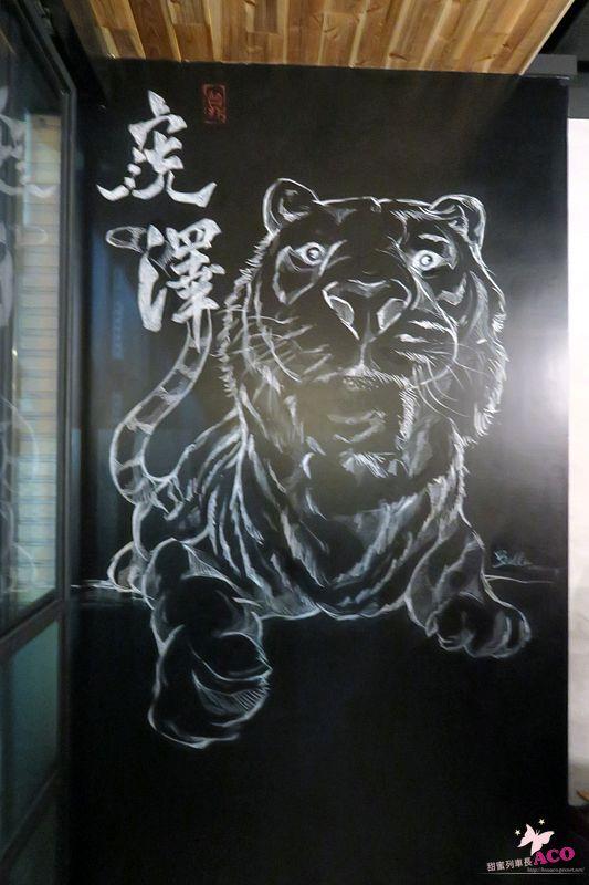 嘉義火鍋 虎澤IMG_9820.JPG