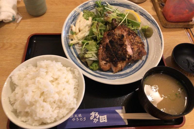 日比谷プレスセンタービルおか田塩キジ定食