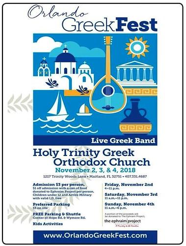Orlando Greek Fest
