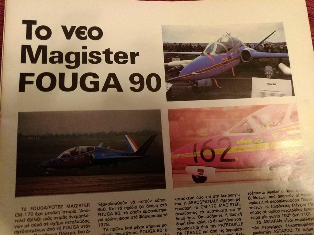 Fouga 90