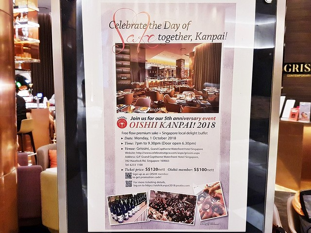 Oishii Kanpai 2018 Event Poster